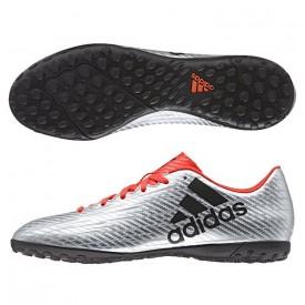 - Adidas S75705