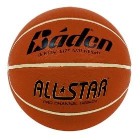 Ballon All Star - Baden BRSK