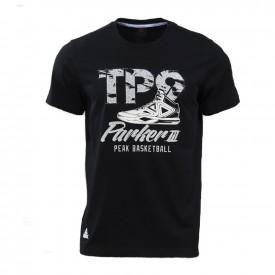 Tee Shirt Shoes - Peak F662241