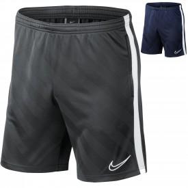- Nike BQ5810
