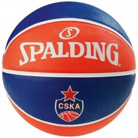Ballon EL Team CSKA Moscou - Spalding 300158701431