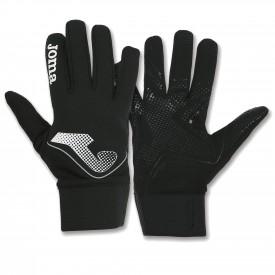 Gants de football Gloves - Joma 400024.100