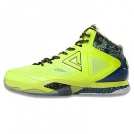 Chaussures TP9 III - Peak E54323A-YFBLEU