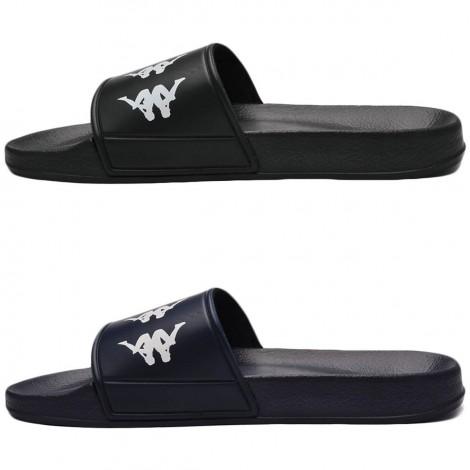 Sandale Matese 3 Kappa