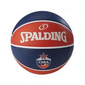 Ballon EL Team CSKA Moscow - Spalding 3001514012317