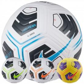 Ballon Academy Team - Nike N_CU8047