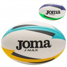 Ballon de rugby semiprofessionnel - Joma J_400680