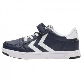 Chaussures STADIL Light Quick Jr - Hummel H_210727-1009