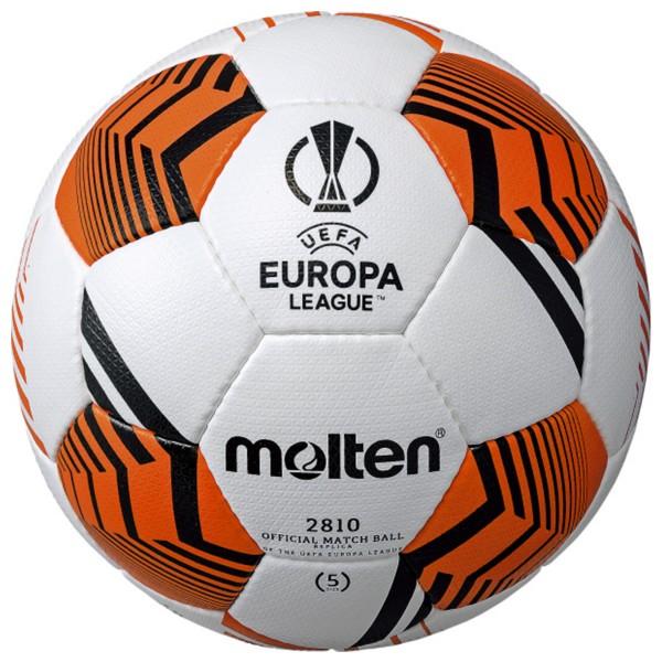 Ballon d'entraînement Réplica Europa League 2021 Molten