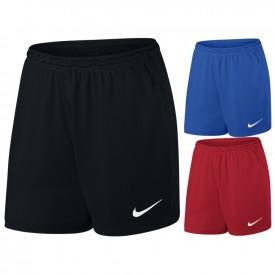 - Nike 833053