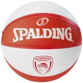 Ballon EL Team Olympiacos Piräus - Spalding 3001514012417