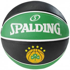 Ballon EL Team Panathinaikos Athen - Spalding 3001514012617
